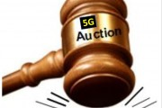 UK 5G Auction – Why wide radio channels send prices rocketing